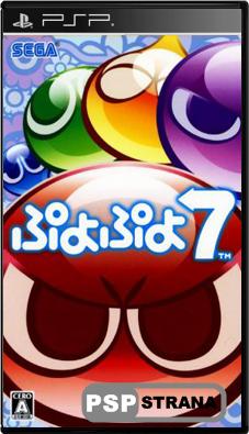 Puyo Puyo 7 [JPN][ISO][FULLRip]