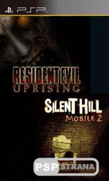 Silent Hill + Resident Evil 5 in 1 [PSP, ENG, RUS] [Homebrew]