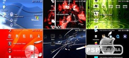 58 тем для PSP