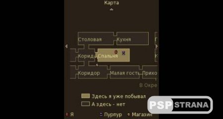 Silent Hill + Resident Evil 5 in 1 [PSP, ENG, RUS] [Homebrew]