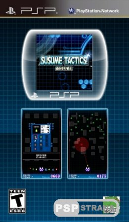 Susume Tactics! (PSP Minis/Eng/2012)