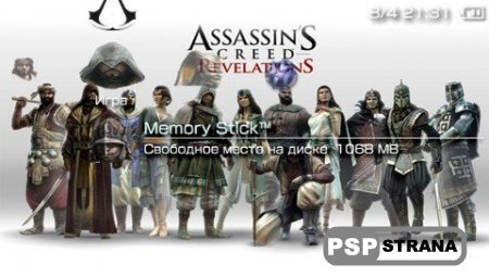 "Тема ""Assassin Creed Revelations (PTF/RUS)"" для PSP"