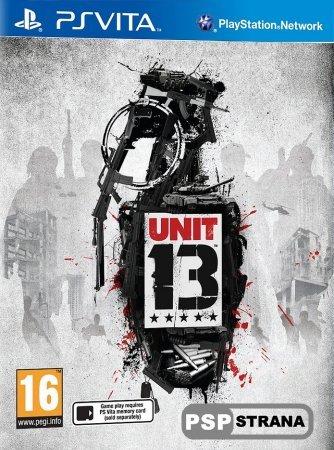Unit 13 для Vita