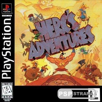 Herc's Adventures (RUS/1997)