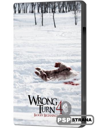 Поворот не туда 4 / Wrong Turn 4 (2011) HDRip