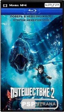 Путешествие 2: Таинственный остров / Journey 2: The Mysterious Island (2012) BDRip 720p