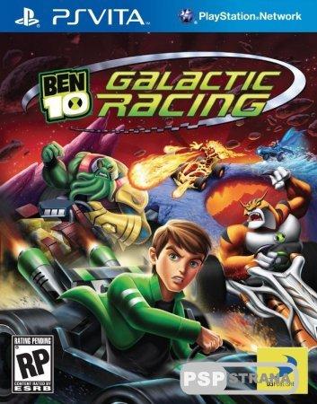 Ben 10: Galacting Racing