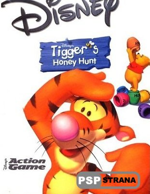 Disney's Tigger's Honey Hunt (RUS/PSX)