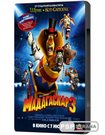 Мадагаскар 3 / Madagascar 3: Europe's Most Wanted (2012) BDRip 720p