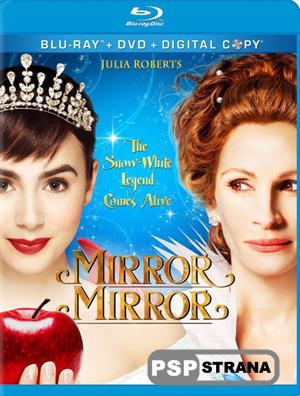 Белоснежка: Месть гномов / Mirror Mirror (2012) для PS Vita