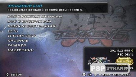 Tekken 6 (RUS/2009)