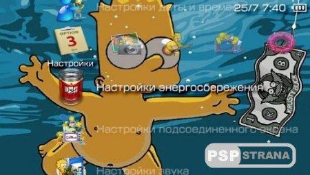 "Тема ""The Simpsons"" (RUS/PTF) для PSP"