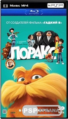 Лоракс / Dr. Seuss' The Lorax (2012) BDRip 720p