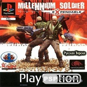 Millennium Soldier: Expendable (PSX/2000)