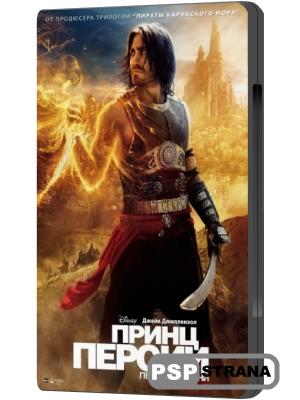 Принц Персии: Пески времени / Prince of Persia: The Sands of Time (2010) BDRip