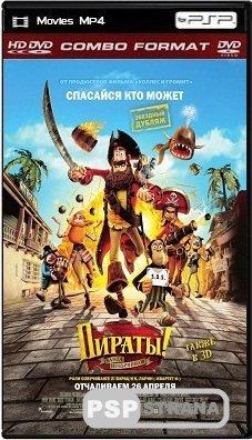 Пираты! Банда неудачников / The Pirates! Band of Misfits (2012) HDRip