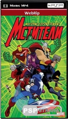 Мстители: Величайшие Герои Земли / The Avengers: Earth's Mightiest Heroes (Season 2 Episode 13) (2012) WEB-DLRip