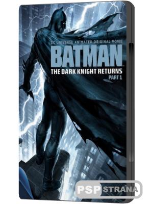 Бэтмен: Возвращение Темного рыцаря. Часть 1 / Batman: The Dark Knight Returns, Part 1 (2012) BDRip 1080p