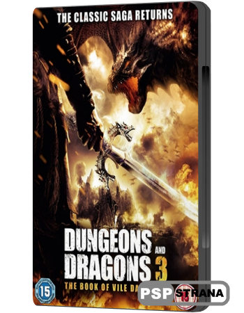Dungeons & Dragons: The Book of Vile Darkness (TV Movie ...