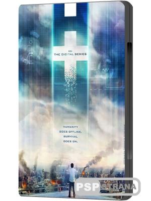H+ Цифровой сериал / H+ The Digital Series [01-22 из 48] (2012) WEBRip 720p