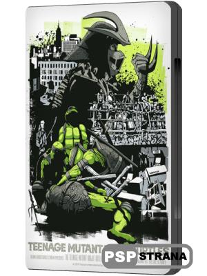 Черепашки ниндзя / Teenage Mutant Ninja Turtles (1 cезон) [01 - 04 серии] (2012) HDTVRip 720p