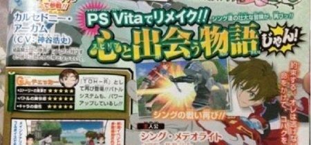 Tales of Hearts R – новенькая японская RPG для PS Vita