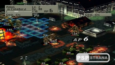 Front Mission History (PSP/PSX/ENG)
