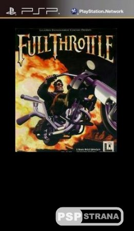Full Throttle (PSP/RUS/HomeBrew)