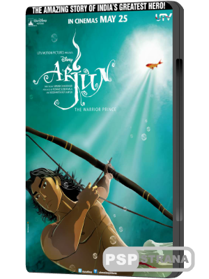 Арджуна: принц-воин / Arjun: The Warrior Prince (2012) DVDRip