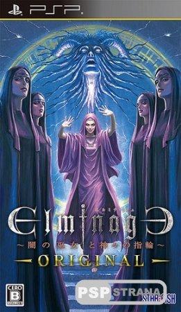 Elminage Original (PSP/ENG)