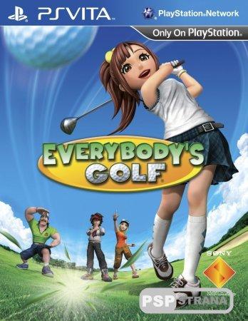 Everybody's Golf для PS Vita
