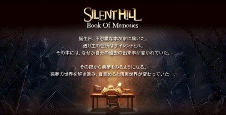 Book of memory выйдет 14 февраля