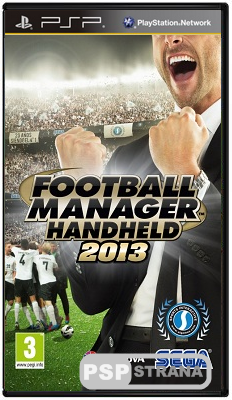 Football Manager Handheld 2013 (PSP/ENG)