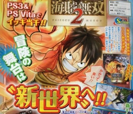 One Piece: Pirate Warriors 2 анонсировали под Vita