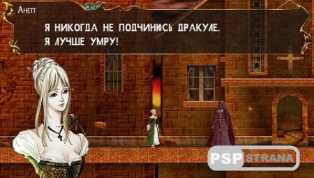 Castlevania: The Dracula X Chronicles (RUS/PSP)
