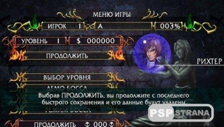 Castlevania: The Dracula X Chronicles (RUS/PSP)