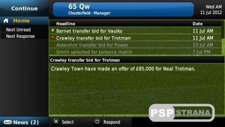 Football Manager Handheld 2013 (PSP/ENG)