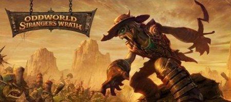 Oddworld: Stranger's Wrath HD появиться на PS Vita