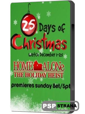 Один дома 5: Один в темноте / Home Alone: The Holiday Heist (2012) HDTVRip 720p