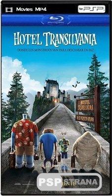 Монстры на каникулах / Hotel Transylvania (2012) BDRip 1080p