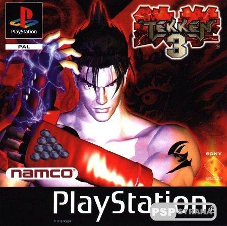 Tekken 3 (1998/ENG/PSX)
