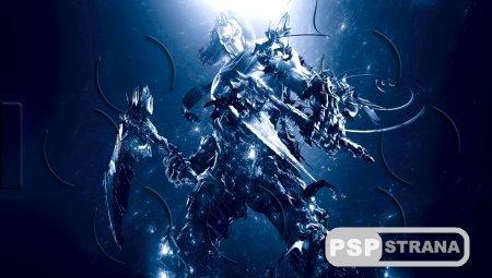 Обои PS Vita DarkSiders 2