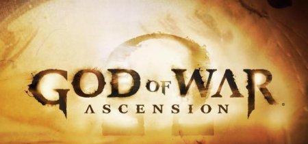 God of War Ascension может появиться и на Vita
