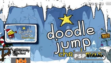 Doodle Jump for PSP 7.0.0 (2013/PSP/RUS/ENG)