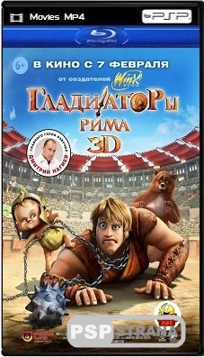 Гладиаторы Рима / Gladiatori di Roma (2012) BDRip 720p