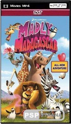 Безумный Мадагаскар / Madly Madagascar (2013) DVDRip