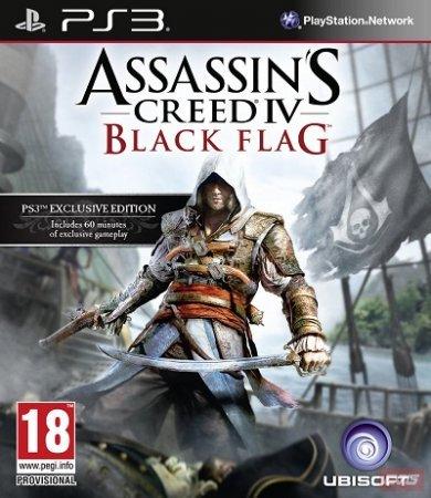 Новый Assassin's Creed готовится для Vita