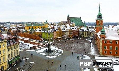 Где развлечься в Варшаве?