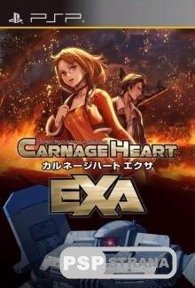 Carnage Heart EXA (2013/ENG/PSP)