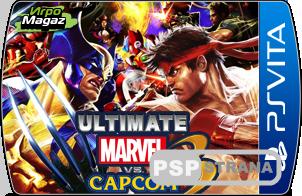 Катридж игры Ultimate Marvel Vs. Capcom 3